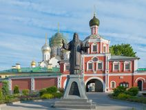 Monument to St. Alexis, Metropolitan of Moscow Royalty Free Stock Photography