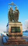 Monument to St. Cyril and St. Methodius in Kolomna Royalty Free Stock Image