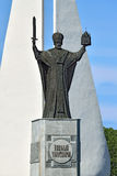 Monument to St Nicholas Wonderworker. Kaliningrad, Russia Stock Photo