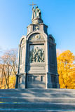 Monument to St. Vladimir. Baptiser of Russia. Kiev.Ukraine Made Royalty Free Stock Photo
