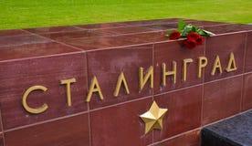 Monument to Stalingrad city Stock Photos