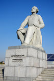 Monument to the Statue of Konstantin Tsiolkovsky, the precursor. MOSCOW, RUSSIA - SEPTEMBER 25, 2015: Monument to the Statue of Konstantin Tsiolkovsky, the Royalty Free Stock Photography