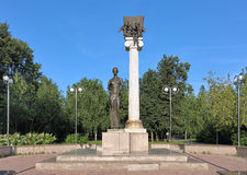 Monument to the Students of Tomsk or Monument to Saint Tatiana in Tomsk, Russia Stock Photography