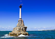 Monument to sunken ships Stock Image