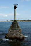 Monument to the sunken ships Stock Photo