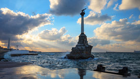Monument to the sunken ships Stock Image