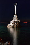 Monument to sunken ships Stock Images