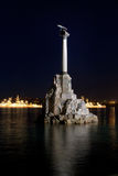 Monument to sunken ships Royalty Free Stock Photos