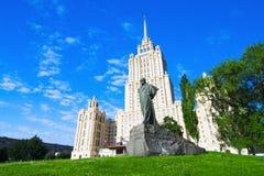 Monument to Taras Shevchenko in Ukraine Hotel Royalty Free Stock Photography