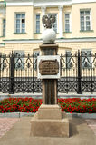 Monument to 37th Infantry Regiment of the Ekaterinburg  citizens in Yekaterinburg Royalty Free Stock Image