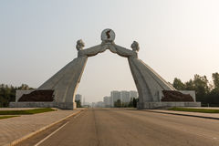 Monument to the Three-Point Charter for National Reunification Royalty Free Stock Image