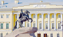 Monument to tsar Peter in front of the Constitutional Court Stock Image