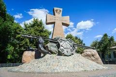 The Monument to Ukrainian Cossacks in Poltava. The monument commemorating Ukrainian cossacks killed in the Battle for Poltava on 27 June 1709. The inscription Stock Photo