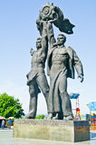 Monument to the Ukrainian and Russian worker Stock Image