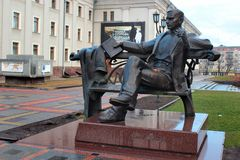 Monument to Ulas Samchuk in Rivne, Ukraine. Rivne, Ukraine - December 14, 2011: Monument to Ulas Samchuk, a Ukrainian expat writer, publicist and journalist who Royalty Free Stock Image