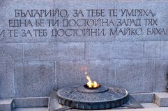 Monument to the unknown soldier Royalty Free Stock Image