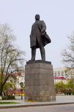 Monument to V. I. Lenin on a central square. Tyumen, Russia. Royalty Free Stock Photo