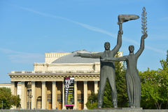 Monument to V. I. Lenin in Novosibirsk Stock Photo