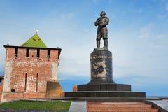 Free Monument To Valery Chkalov And Tower Of George In Nizhny Novgorod Royalty Free Stock Photos - 62346588