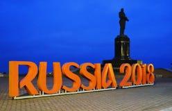 Free Monument To Valery Chkalov In Nizhny Novgorod, Russia. Stock Images - 104399604
