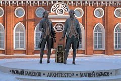 Monument to Vasily Bazhenov and Matvey Kazakov Stock Photo
