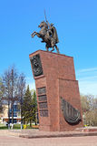Monument to Vasily Chapayev in Cheboksary, Russia Royalty Free Stock Photos