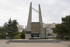 Monument to the Victims of deportation of the Crimean people in the city of Evpatoria Stock Photos