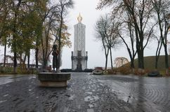 Monument to Victims of Famine devoted to genocide victims of the Ukrainian people of 1932-1933. Kyiv. Ukraine. Foggy autumn mornin Royalty Free Stock Photography