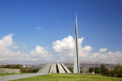 Monument to the victims of genocide of Armenians in the city of Yerevan Royalty Free Stock Photography