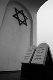 Monument to victims of the Holocaust Stock Photography