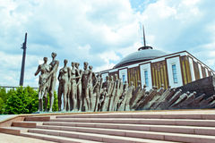 Monument to victims of Nazi concentration camps Royalty Free Stock Images