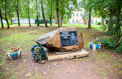 Monument to the victims of political repressions in Valdai, Russ. Valdai, Russia - august 17, 2015: Monument to the victims of political repressions. Text in Stock Photos