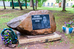 Monument to the victims of political repressions in Valdai, Russ. Valdai, Russia - august 17, 2015: Monument to the victims of political repressions. Text in Royalty Free Stock Photography