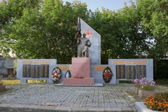 This is a monument to the  victims of the Second World War. Volodarsk. Volodarsk, Russia - August 04, 2012: Residents of the provincial town are honor and Stock Images