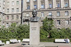 Monument to Vladimir Ilyich Lenin on the Bolshoy Prospekt of the Petrograd side in the city of St. Petersburg Stock Photography