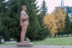 Monument to Vladimir Ilyich Lenin Royalty Free Stock Images