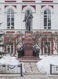 Monument to Vladimir Ilyich Lenin (Ulyanov) Stock Photos