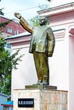 The Monument To Vladimir Ilyich Lenin (Ulyanov) Stock Photo
