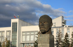 Monument to Vladimir Lenin Royalty Free Stock Images