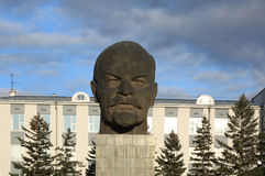 Monument to Vladimir Lenin Stock Photo