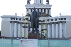"The monument to Vladimir Lenin.reconstruction. The monument to Vladimir Lenin is located on the square in front of the pavilion â""– 1 Park VDNH. Moscow city stock image"