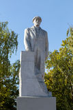 Monument to Vladimir Lenin in urban village Anna, Russia Royalty Free Stock Images
