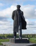Monument to Vladimir Lenin Stock Photo