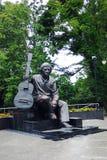 Monument to Vladimir Visotsky Stock Photos