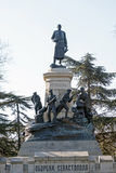 Monument to war of 1854 Royalty Free Stock Images