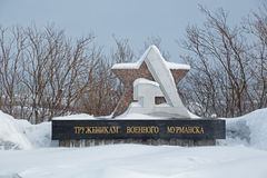 A monument to the workers of the military Murmansk Stock Photos