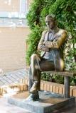 Monument to the writer Michael Bulgakov on andriyivskyy descent Stock Photos