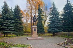 Monument to the writer Miguel de Cervantes in Moscow Royalty Free Stock Photography