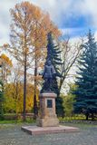 Monument to the writer Miguel de Cervantes in Moscow Stock Photo