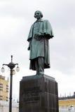 Monument to a writer Nicolay Gogol. Stock Photo